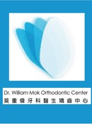 Dr. William   Mok